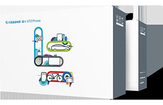 x55m生态定制版包装箱